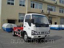重特牌QYZ5060ZXX4型车厢可卸式垃圾车