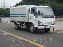 重特牌QYZ5070XTY4型密闭式桶装垃圾车