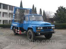 Zhongte QYZ5102ZBS skip loader truck