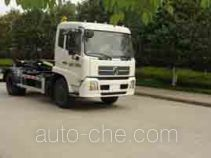 重特牌QYZ5120ZXX型车厢可卸式垃圾车
