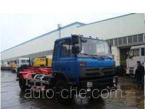 重特牌QYZ5160ZXX4型车厢可卸式垃圾车