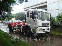重特牌QYZ5161ZXX4型车厢可卸式垃圾车