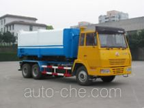 Zhongte QYZ5250ZXX garbage truck