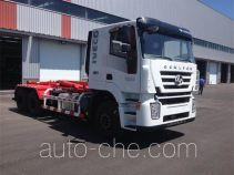 Zhongte QYZ5250ZXX5 detachable body garbage truck