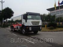 重特牌QYZ5252ZXX4型车厢可卸式垃圾车