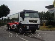 Zhongte QYZ5252ZXX4 detachable body garbage truck