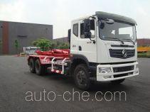 重特牌QYZ5253ZXX4型车厢可卸式垃圾车