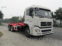 重特牌QYZ5254ZXX4型车厢可卸式垃圾车