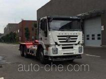 重特牌QYZ5255ZXXLNG型车厢可卸式垃圾车