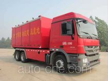 Yongqiang Aolinbao RY5182XXFQC100 apparatus fire fighting vehicle