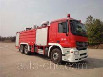 Yongqiang Aolinbao RY5292GXFPM120/N foam fire engine