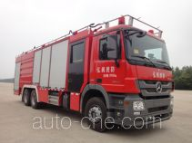 Yongqiang Aolinbao RY5292TXFGP110 dry powder and foam combined fire engine