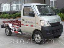 Yunding RYD5023ZXX detachable body garbage truck