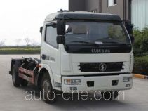 Yunding RYD5082ZXX detachable body garbage truck