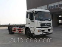 Yunding RYD5120ZXXE5 detachable body garbage truck