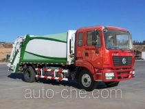 Yunding RYD5163ZYS garbage compactor truck