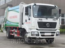 Yunding RYD5162ZYS garbage compactor truck