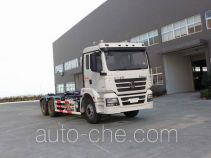 Yunding RYD5252ZXXE5 detachable body garbage truck