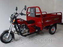 Sandi SAD125ZH cargo moto three-wheeler