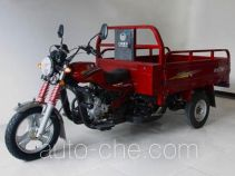 Sandi SAD150ZH cargo moto three-wheeler