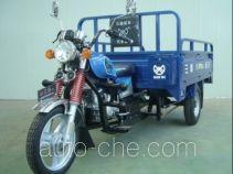 Sandi SAD200ZH-2 cargo moto three-wheeler