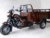Sandi SAD200ZH cargo moto three-wheeler