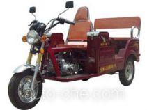 Yamasaki SAQ110ZK-C auto rickshaw tricycle