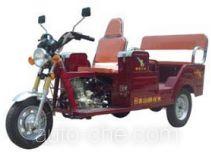 Yamasaki SAQ125ZK-C auto rickshaw tricycle