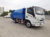赛沃牌SAV5070ZYSE5N型压缩式垃圾车