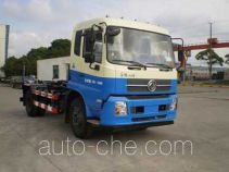 Saiwo SAV5160ZXXE5 detachable body garbage truck