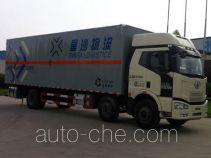 赛沃牌SAV5220XYN型烟花爆竹专用运输车