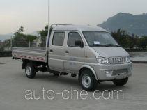 Changan SC1031AAS51 cargo truck
