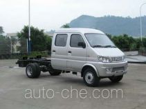 Changan SC1031AAS51CNG dual-fuel truck chassis