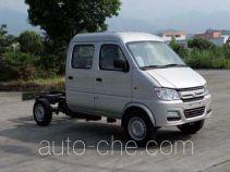 Changan SC1021GDS55 truck chassis