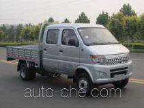 Changan SC1035SG5 cargo truck