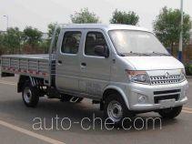 Changan SC1035SK5 cargo truck