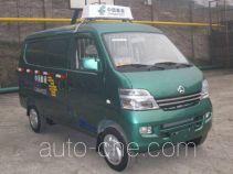 Changan SC5020XYZD4Y postal vehicle