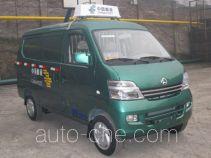 Changan SC5020XYZDVB5 postal vehicle