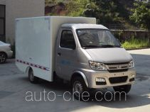 Changan SC5021XCCGND52 food service vehicle