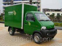 Changan SC5021XYZCD31 postal van truck