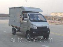 Changan SC5022XSHDG4 mobile shop