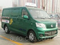 Changan SC5023XYZBBEV electric postal van