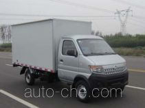 Changan SC5025XSHDCA5 mobile shop