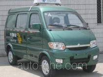 Changan SC5025XYZA4 postal vehicle