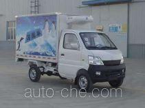 Changan SC5022XLCDG4 refrigerated truck