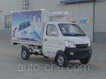 Changan SC5026XLCDG4 refrigerated truck