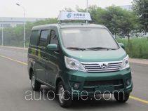 Changan SC5027XYZC5 почтовый автомобиль