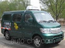 Changan SC5028XYZA postal vehicle