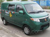 Changan SC5028XYZG postal vehicle
