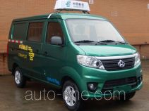 Changan SC5028XYZMB5 postal vehicle